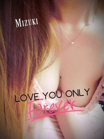MIZUKI「MIZUKI♡」11/15(木) 18:33   MIZUKIの写メ・風俗動画