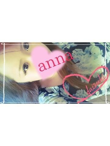 あんな ANNA「[お題]from:濃い恋の鯉さん」11/15(木) 20:11    あんな ANNAの写メ・風俗動画