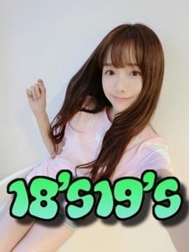「ビジネスのMちゃん」11/15日(木) 20:33 | アズサの写メ・風俗動画