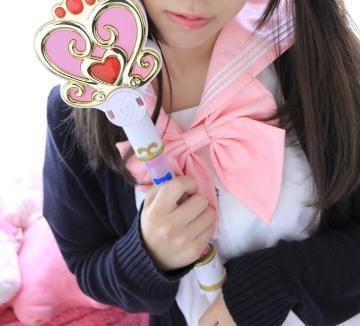 「下校♡」11/15日(木) 21:50 | はる◆萌え流!茶道部の華♪の写メ・風俗動画