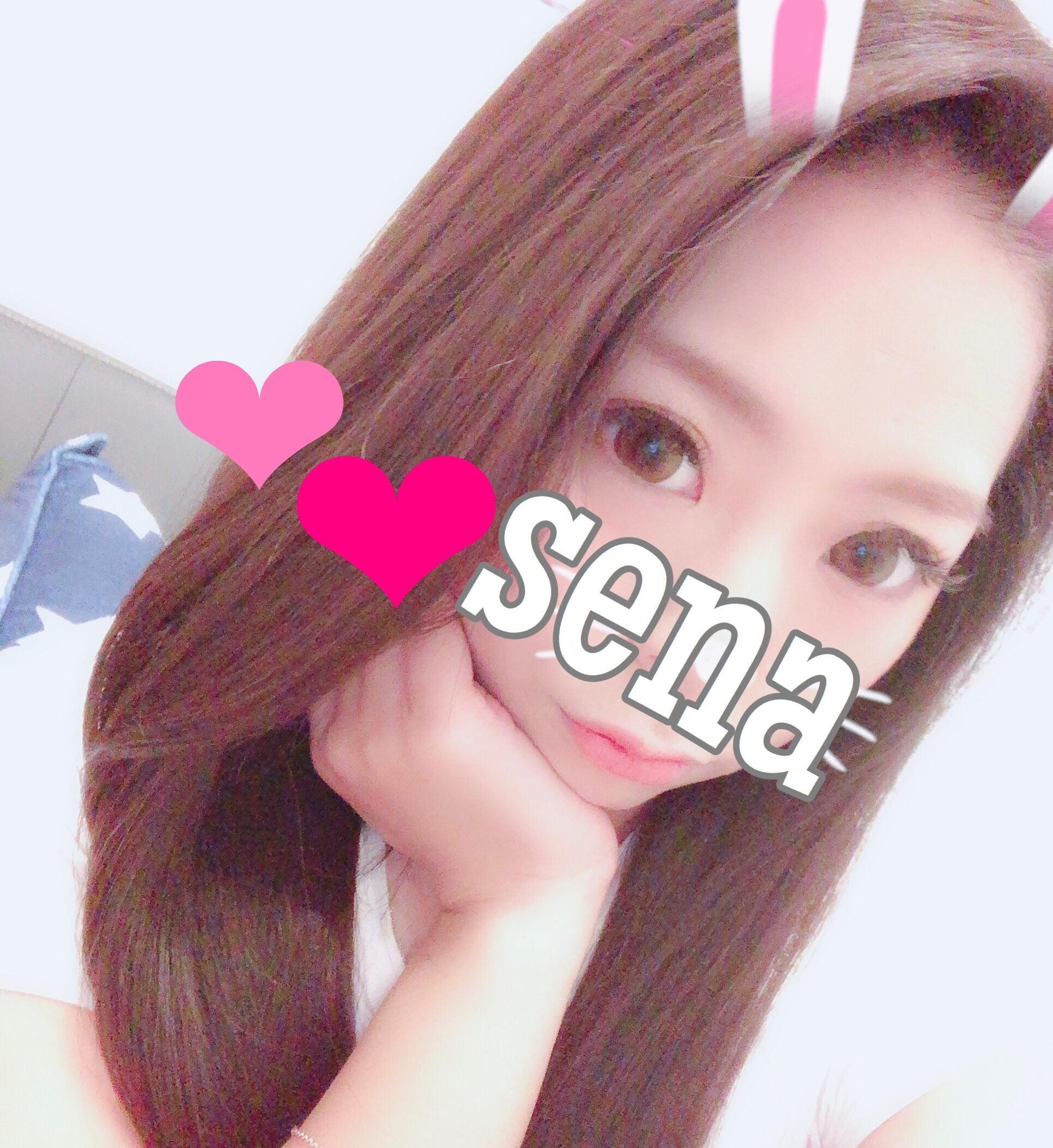 セナ「かわいすぎる?」11/15(木) 22:18   セナの写メ・風俗動画