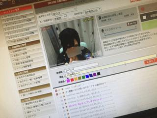 ゆうひ「見えチャット!」11/15(木) 23:10 | ゆうひの写メ・風俗動画