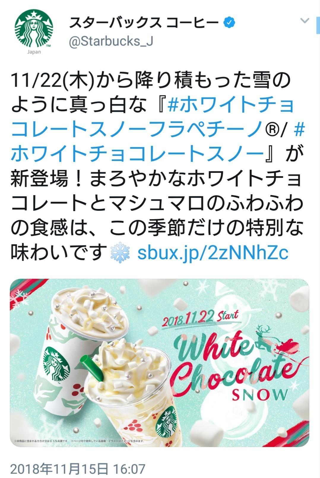 かなめ「☆絶対飲みたい。☆彡かなめ」11/16(金) 00:45 | かなめの写メ・風俗動画