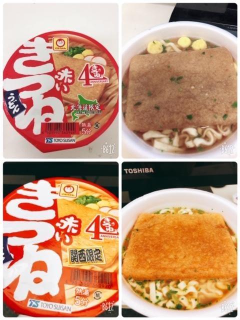 すみか「食べ比べ。」11/16(金) 00:45 | すみかの写メ・風俗動画