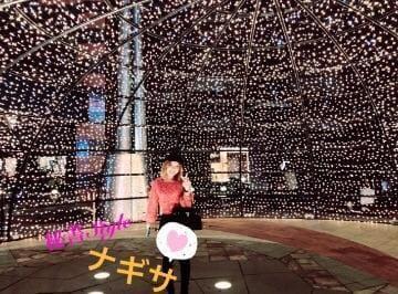 「ありがとうございました★.★」11/16日(金) 01:11   ナギサ秘書の写メ・風俗動画