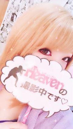 「開催中!!」11/16(金) 01:30 | ウミの写メ・風俗動画