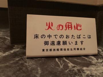 「なぞ」11/16(金) 01:49 | 高崎はづきの写メ・風俗動画