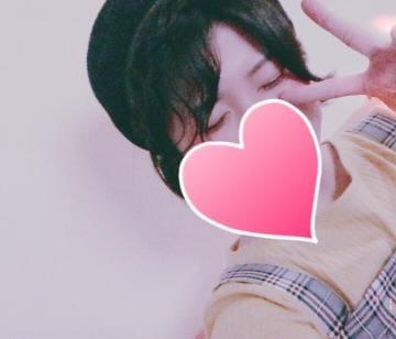 「お礼(*'▽')」11/16(金) 02:16 | モモカの写メ・風俗動画