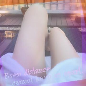 「おはようございます♡」11/16日(金) 07:56 | 美穂の写メ・風俗動画
