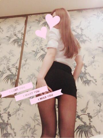 「ふぅ。。」11/16日(金) 09:02 | るな/清純派美少女降臨☆の写メ・風俗動画