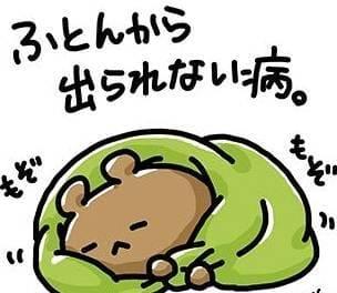 「とぅとぅ」11/16(金) 10:30 | かえでの写メ・風俗動画
