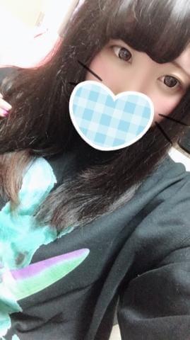 ななせ「出勤予定?」11/16(金) 13:17   ななせの写メ・風俗動画