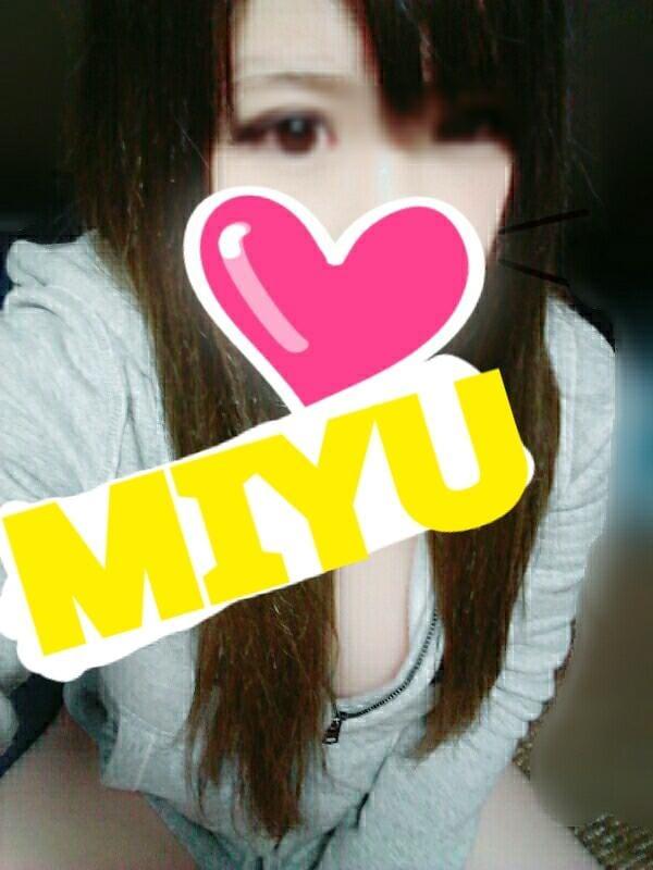 「みゆ♥出勤しました♥」11/16(金) 13:21 | みゆの写メ・風俗動画