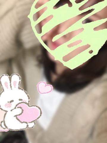 「出勤しましたっ」11/16(金) 16:00 | トモミの写メ・風俗動画
