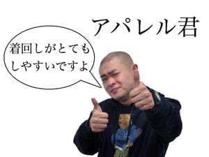 DDumic_V0AEr68e.jpg