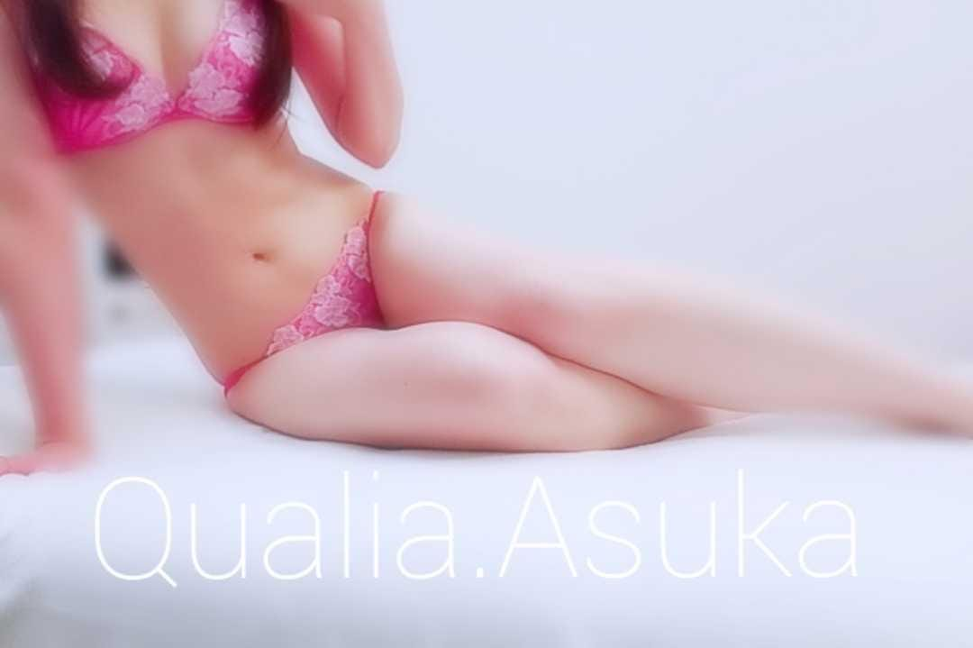 弓月アスカ「Kさん」11/16(金) 17:22   弓月アスカの写メ・風俗動画