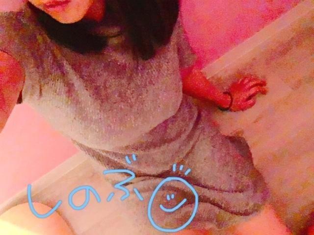 「*.おそよう」11/16(金) 18:29 | しのぶの写メ・風俗動画