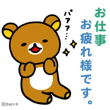 「鹿児島(^-^)」11/16日(金) 19:13   マチルダの写メ・風俗動画
