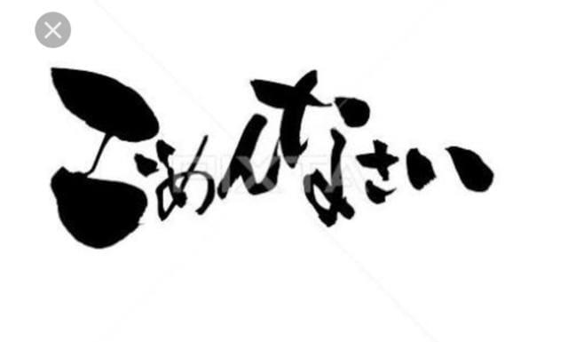 「♡ごめんなさい♡」11/16(金) 19:19 | Kuran クランの写メ・風俗動画