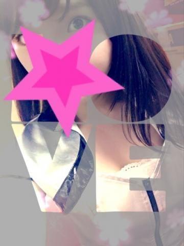 「お礼☆」11/16日(金) 19:25   かよこの写メ・風俗動画