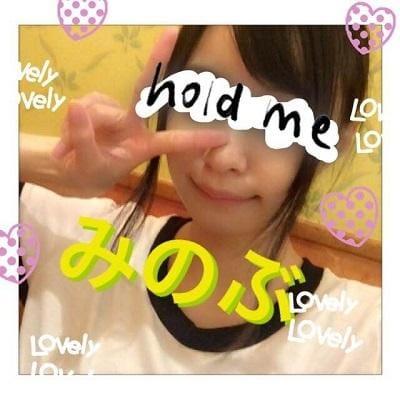 みのぶ「錦糸町のEさん☆」11/16(金) 20:07 | みのぶの写メ・風俗動画