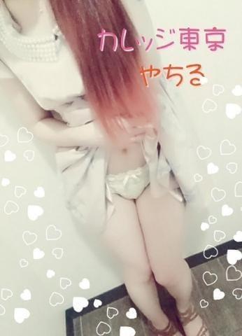 やちる「こんばんは☆」11/16(金) 20:13 | やちるの写メ・風俗動画
