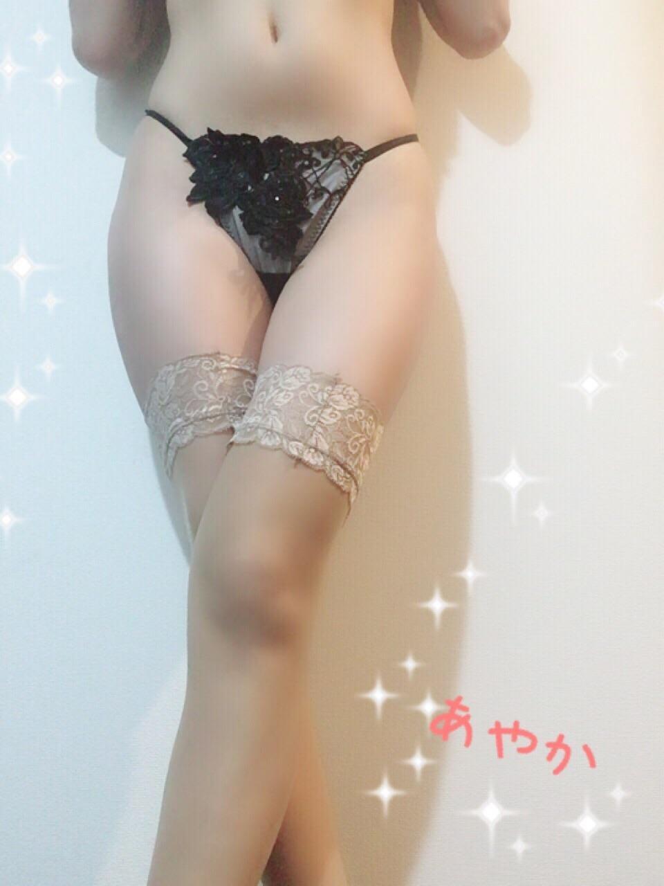 「16日のお礼?」11/16(金) 20:46   あやかの写メ・風俗動画