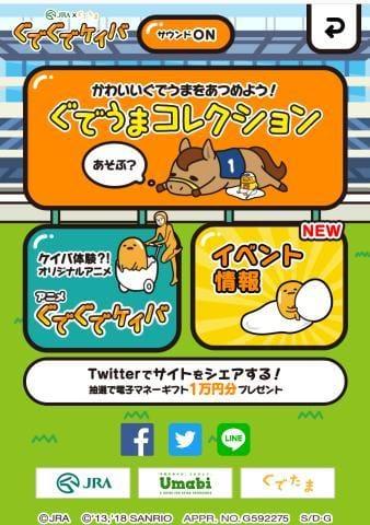 「出勤ー!」11/16(金) 21:19 | なつきの写メ・風俗動画
