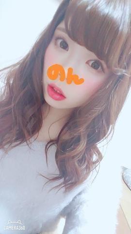 「久しぶりです☺」11/16(金) 21:27   三葉 のんの写メ・風俗動画