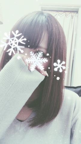「出勤予定☆」11/16日(金) 21:44 | ともみの写メ・風俗動画
