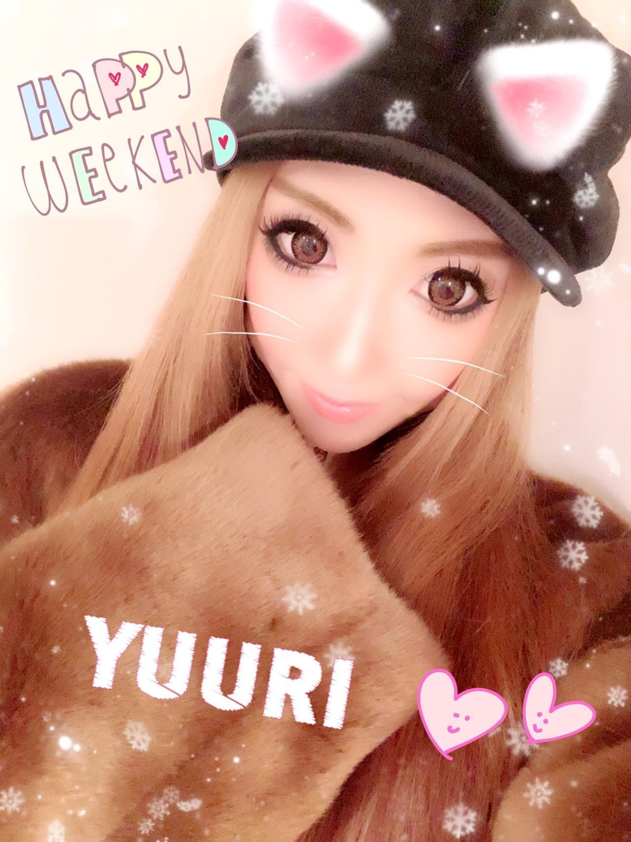 「出勤したよ?」11/16(金) 21:44 | YUURIの写メ・風俗動画