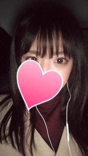 「おはよー!」11/16(金) 22:03 | 泉 環奈の写メ・風俗動画
