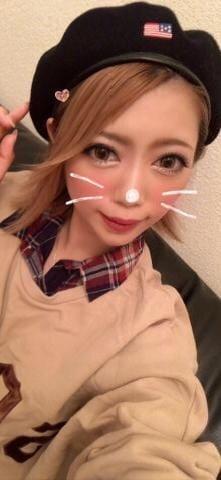 「受付終了?」11/16日(金) 22:04   一ノ瀬りょうの写メ・風俗動画