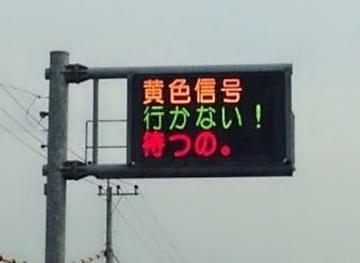 「ま〜つ〜わ〜」11/16(金) 22:51   桜田えみの写メ・風俗動画