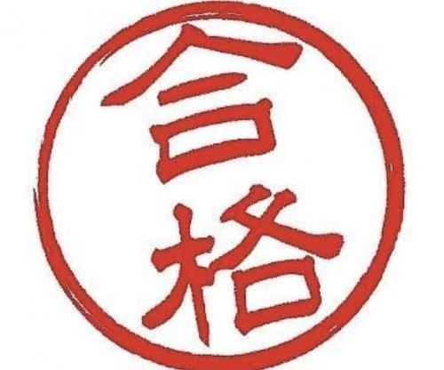 「◯っちしたい」11/16(金) 23:19   きいCAの写メ・風俗動画