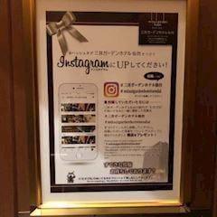 「三井ガーデン」11/17(土) 00:31 | 美波-みなみ-の写メ・風俗動画