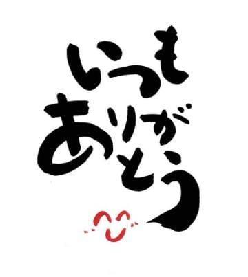 ちゃんぽん&親子丼 11-17 01:20 | おとはの写メ・風俗動画