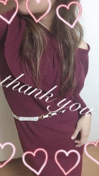 「ありがとうございました」11/17(土) 02:21 | さきな◇貴方の心を狙い撃ち◇の写メ・風俗動画