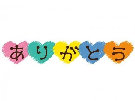 さほ「お礼☆」11/17(土) 02:59 | さほの写メ・風俗動画