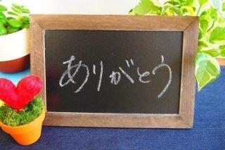 「16日のお礼です★」11/17日(土) 03:44 | じゅな☆矢部美穂似激カワ奥様の写メ・風俗動画