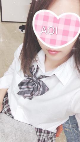「おやすみなさい」11/17(土) 04:01   あおいの写メ・風俗動画