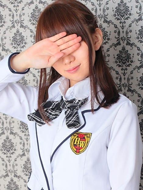 「すずです♡」11/17日(土) 04:12   すずの写メ・風俗動画