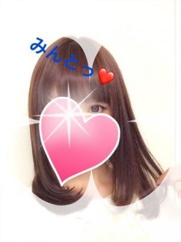 「ありがとう」11/17日(土) 04:14   みんとの写メ・風俗動画