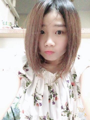 「残りわずかです」11/17日(土) 04:15 | アイ☆百花繚乱ご奉仕乙女の写メ・風俗動画