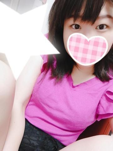 「ありがとー★」11/17日(土) 05:04   わかなの写メ・風俗動画