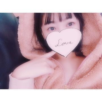 「お疲れ様でした♪」11/17日(土) 05:08   きららの写メ・風俗動画