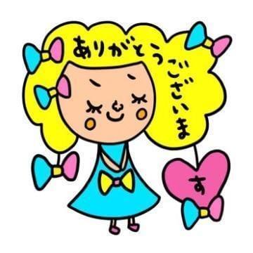 「16日の?さんへ…」11/17日(土) 05:12   服部の写メ・風俗動画