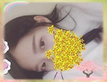 「Kさん」11/17日(土) 05:13   しょうこの写メ・風俗動画