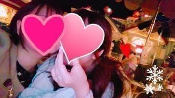 「出勤!」11/17日(土) 06:00 | あおいの写メ・風俗動画