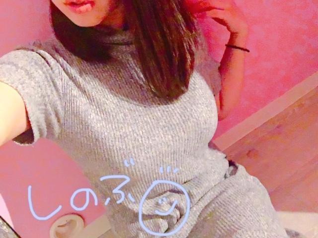 「*.9時までっ」11/17(土) 07:02 | しのぶの写メ・風俗動画